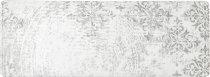 Sushiplatte 11 x 30 cm Shabby Chic 2